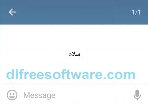 ترفند خواندن پیام بدون نمایش دو تیک در تلگرام