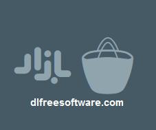 دانلود نسخه هک شده بازار با لینک مستقیم