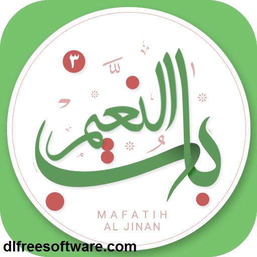 دانلود نرم افزار مفاتیح الجنان صوتی باب النعیم برای اندروید