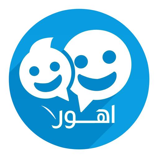 دانلود رایگان تلگرام فارسی اهورا ۹٫۲٫۱ برای اندروید