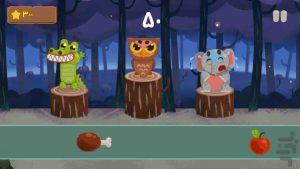 دانلود بازی شکموهای جنگل