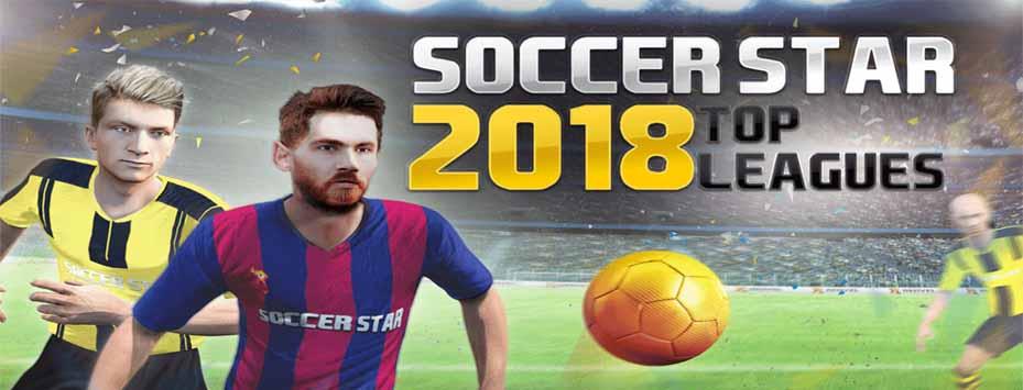 دانلود بازی Soccer Star 2019 با پول بی نهایت