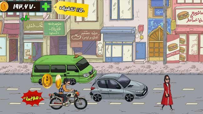 دانلود جدیدترین نسخه بازی موتوری فرار بزرگ با پول بی نهایت